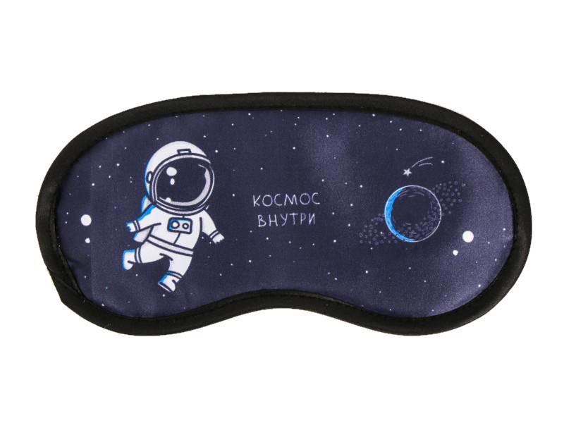 Маска для сна СИМА-ЛЕНД Космос 3877932