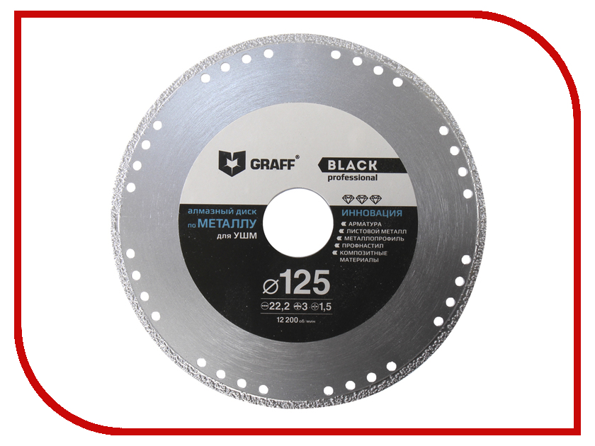 Диск Graff GDDM125B алмазный по металлу 125x22.23mm
