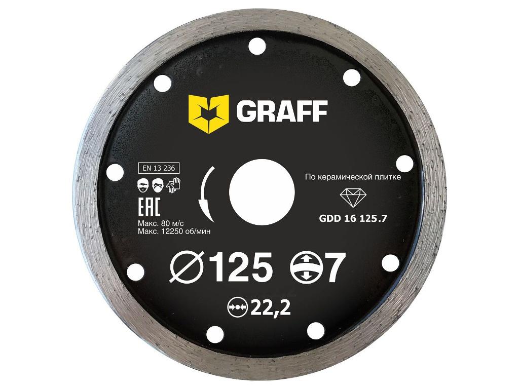 Диск Graff GDD 16 125.7 алмазный для керамической плитки 125х7х2.0х22.23mm