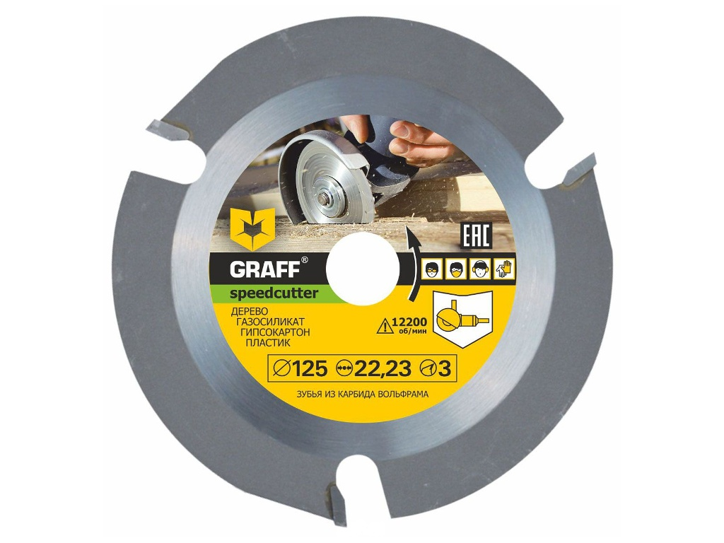 Диск Graff Speedcutter125 Пильный по дереву для УШМ