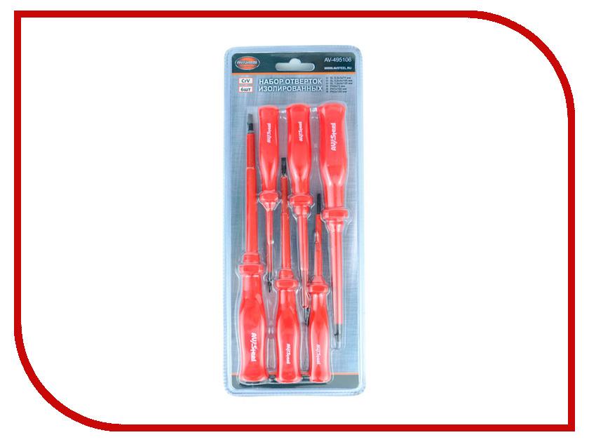 купить Отвертка AV Steel Набор 6 предметов Изолированных AV-495106