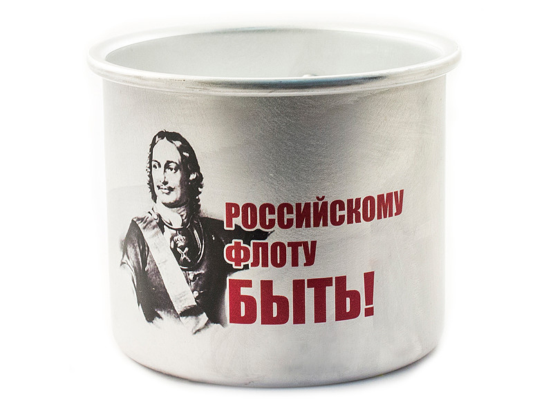 Кружка Эврика Петр 1 Российскому флоту быть ВМФ 97981