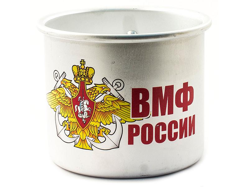 Кружка Эврика ВМФ России 98009