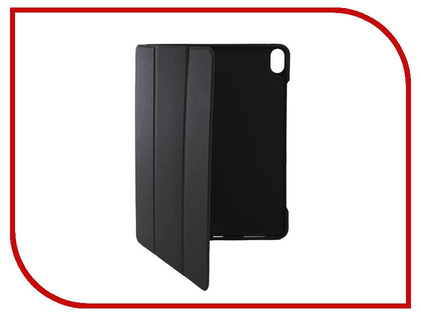 все цены на Аксессуар Чехол Gurdini для APPLE iPad Pro 11 New 2018 Tissue Series Pen Slot Black 907986