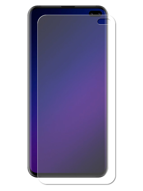 Аксессуар Защитное стекло для Samsung Galaxy S10 Plus Svekla ZS-SVSGS10PL аксессуар защитное стекло для samsung galaxy j2 core svekla zs svsgj2core