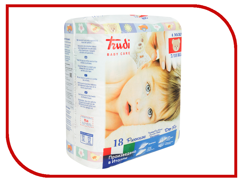 Подгузники Trudi №4 Maxi 7-18 кг 18шт 00694 мягкие игрушки trudi лайка маркус 34 см