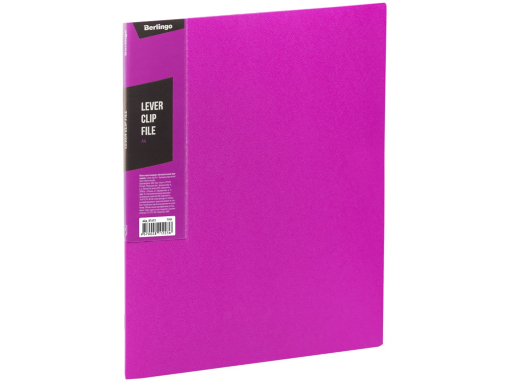 Папка Berlingo Color Zone Pink 305x235x17mm Acp_01613