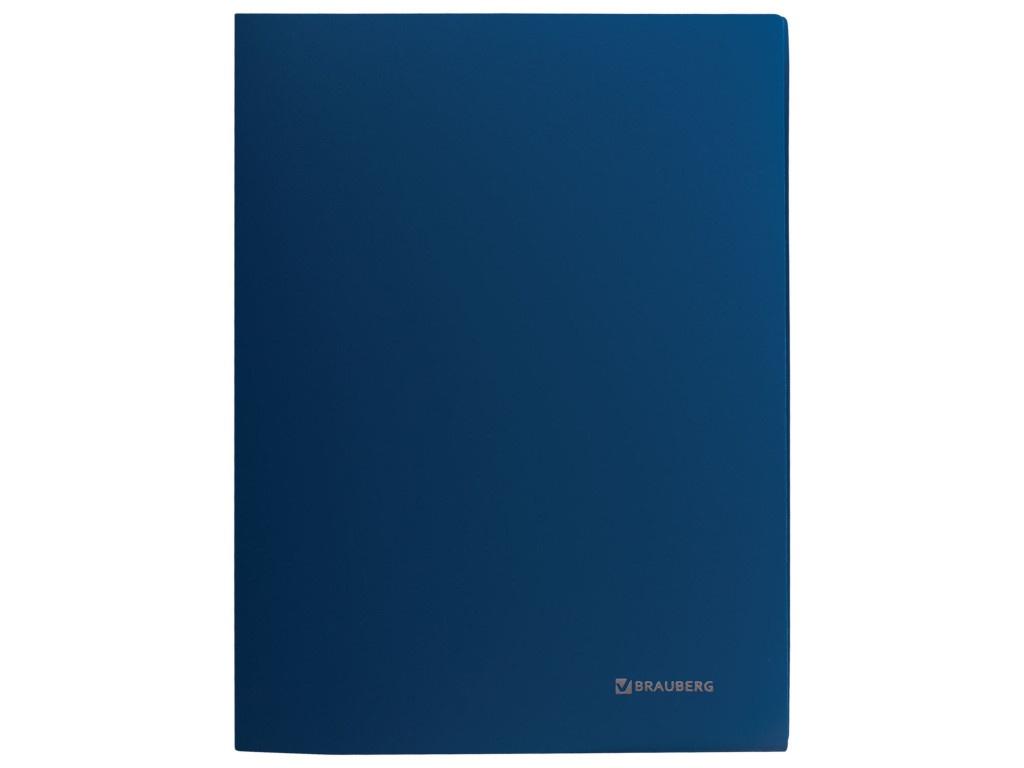Папка Brauberg A4 Blue 221633