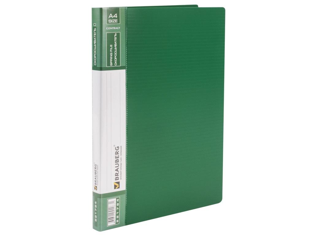 Папка Brauberg Green 221784