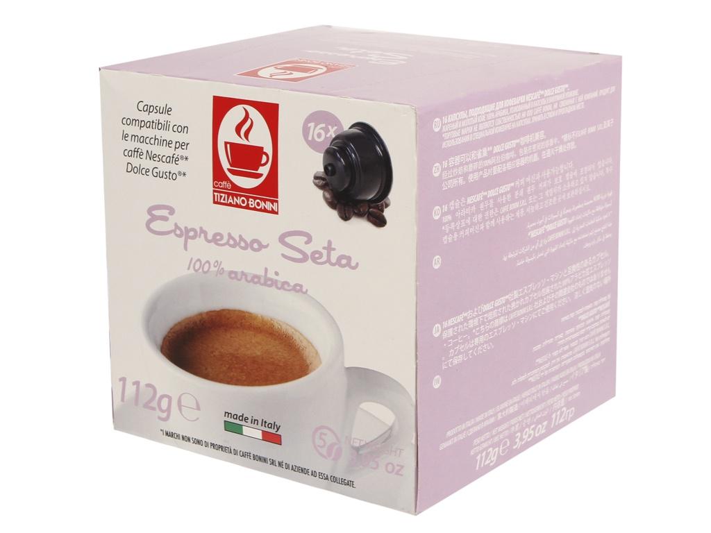 Капсулы Caffe Tiziano Bonini Espresso Seta Compatibile Dolce Gusto Arabica 16 капсул
