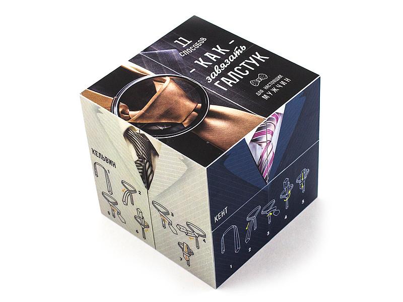 цены Кубарик Эврика 11 способов завязать галстук 99102