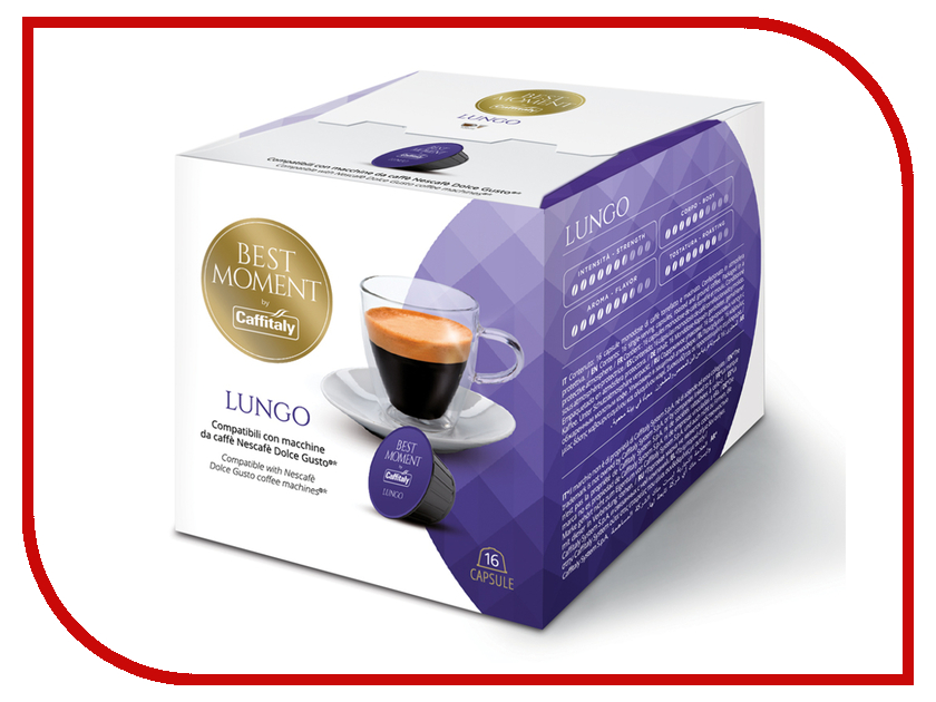 Капсулы Caffitaly System Best Moment Lungo 16шт капсулы caffitaly system brasil 10шт page 4