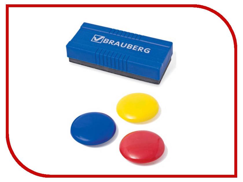 Набор для магнитно-маркерной доски Brauberg 231158