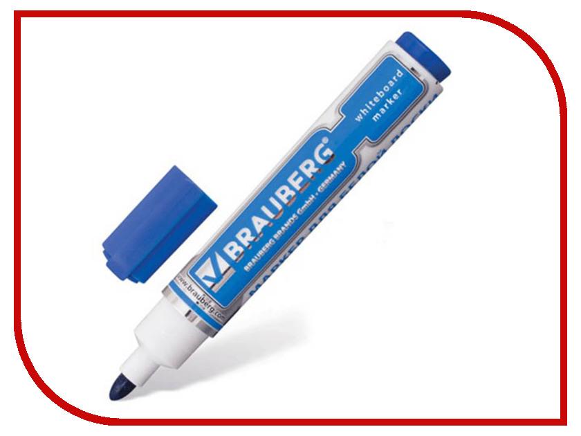 Маркер Brauberg 5mm Blue 150488