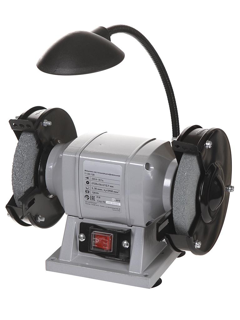 Электроточило Интерскол Т-125/120 539.1.0.00