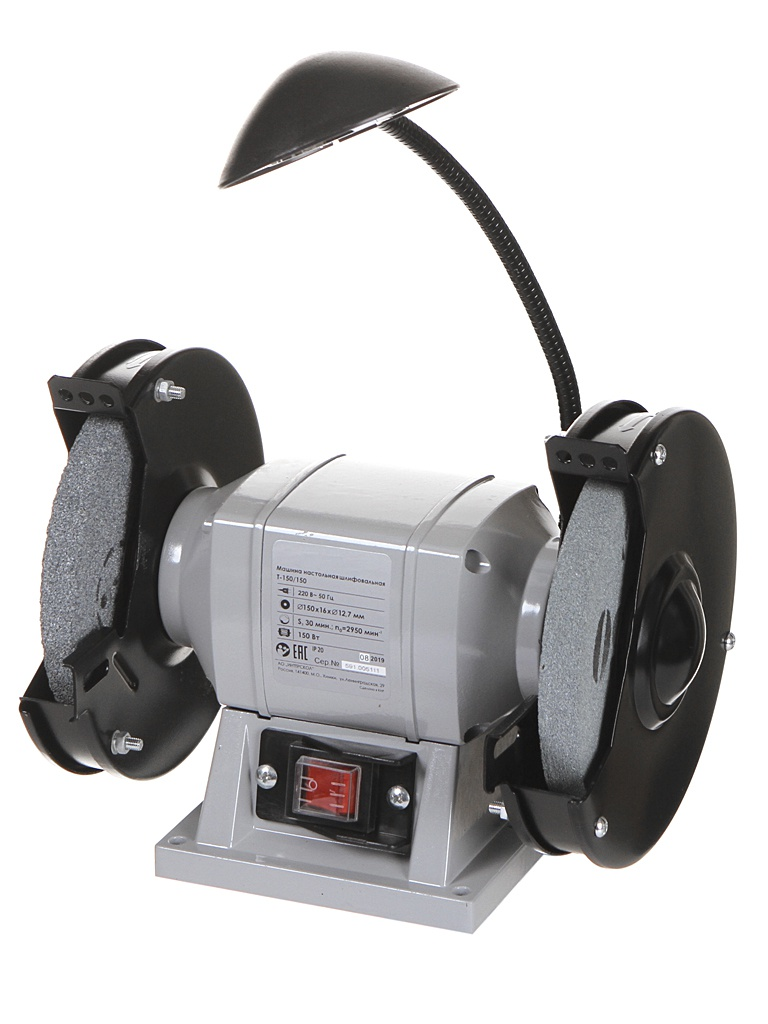 Электроточило Интерскол Т-150/150 591.1.0.00