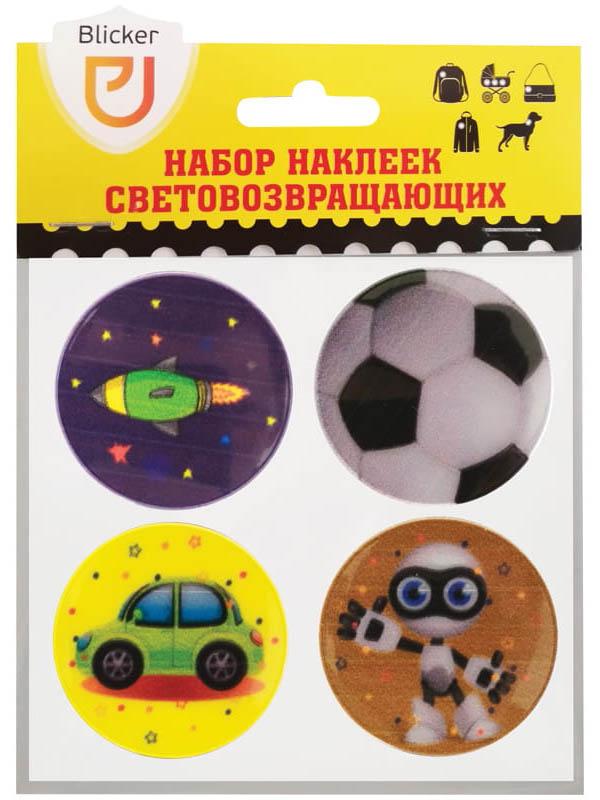 Светоотражатель Blicker Для мальчиков 4шт NNPB-PVH003