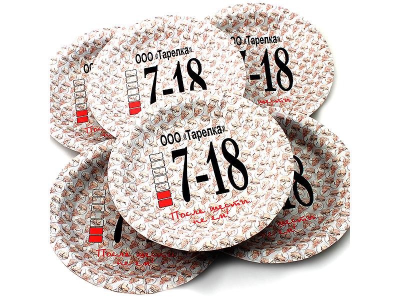Одноразовые тарелки Эврика N 22 ООО Тарелка 190mm 6шт 96967