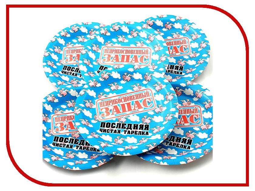 Одноразовые тарелки Эврика N 18 Неприкосновенный запас 190mm 6шт 96963 носки неприкосновенный запас canned socks black 415294