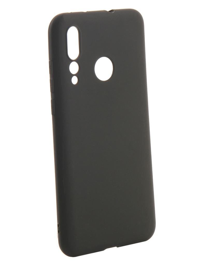 Аксессуар Чехол Zibelino для Huawei Nova 4 2018 Soft Matte Black ZSM-HUA-NOVA4-BLK аксессуар чехол для sony xz2 compact zibelino soft matte black zsm son xz2 cmp blk