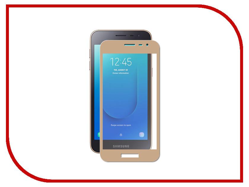 Аксессуар Защитное стекло для Samsung Galaxy J2 Core J260 2018 Zibelino TG 5D Gold ZTG-5D-SAM-J260-GLD аксессуар защитное стекло для samsung galaxy s8 plus gecko 5d 0 26mm blue zs26 gsgs8plus 5d dblu