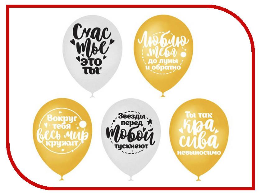 Шар воздушный Страна Карнавалия Комплименты любимой 12-inch 5шт Mix 3869296 страна карнавалия шар воздушный с днем рождения корона 5 шт