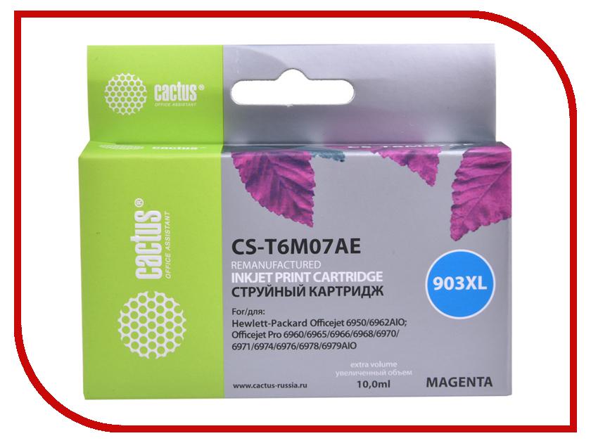 Картридж Cactus №903XL CS-T6M07AE Magenta для HP OJP 6950/6960/6970 cactus cs cf403a magenta