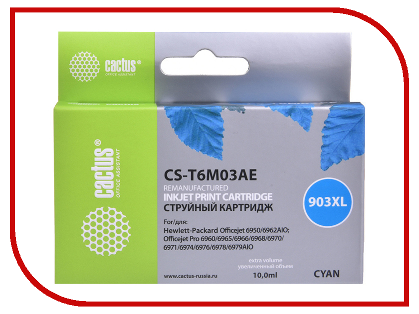 Картридж Cactus №903XL CS-T6M03AE Cyan для HP OJP 6950/6960/6970 картридж cactus cs wc3210x