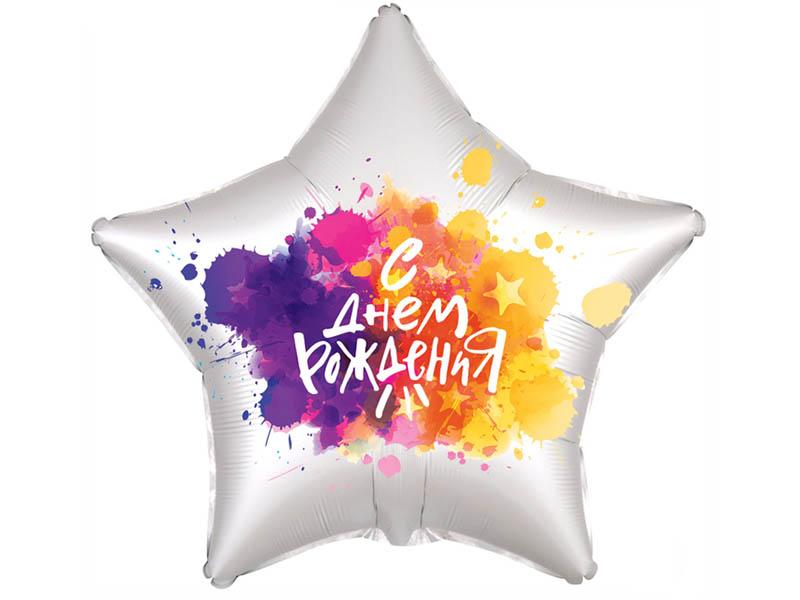 Шар фольгированный Agura С днём рождения 21-inch 3871867