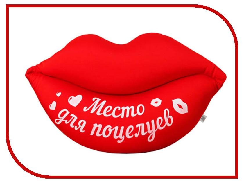 Игрушка антистресс СИМА-ЛЕНД Место для поцелуев 871022 кухонный набор сима ленд шеф повар хрюша 3505364