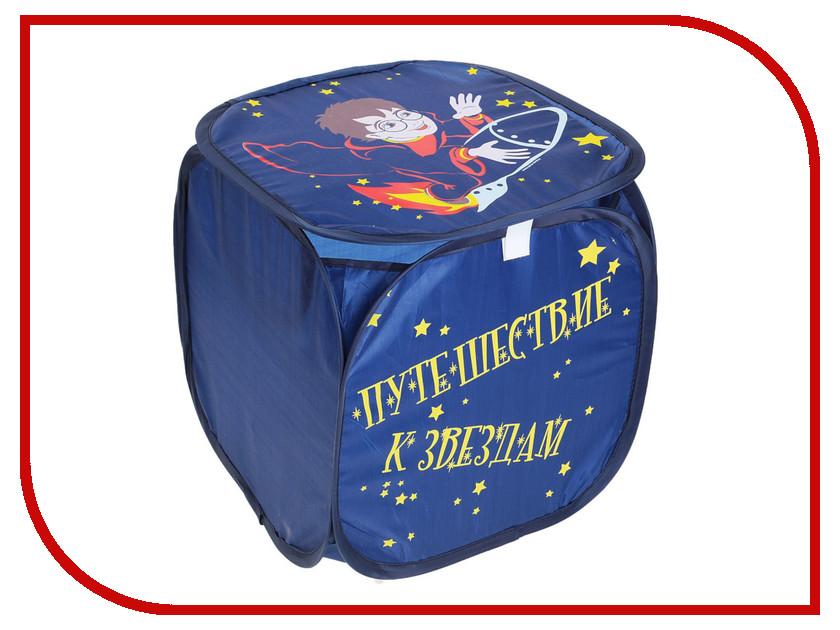 Корзина для игрушек Школа талантов Путешествие к звездам 606934 набор для валяния школа талантов мишка в шапочке 6 х 12 5 см