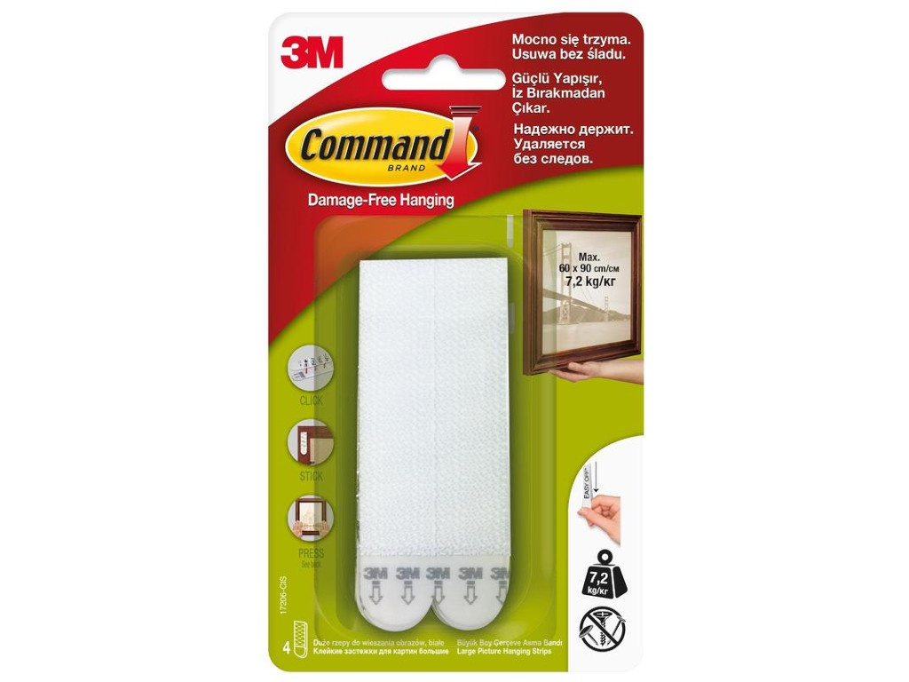 Застежки клейкие Command 554352