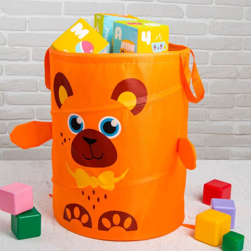 Корзина для игрушек Школа талантов Медвежонок 2859906