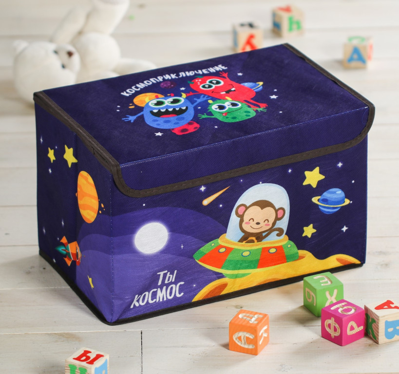 Короб для игрушек Школа талантов Космоприключение 3818380