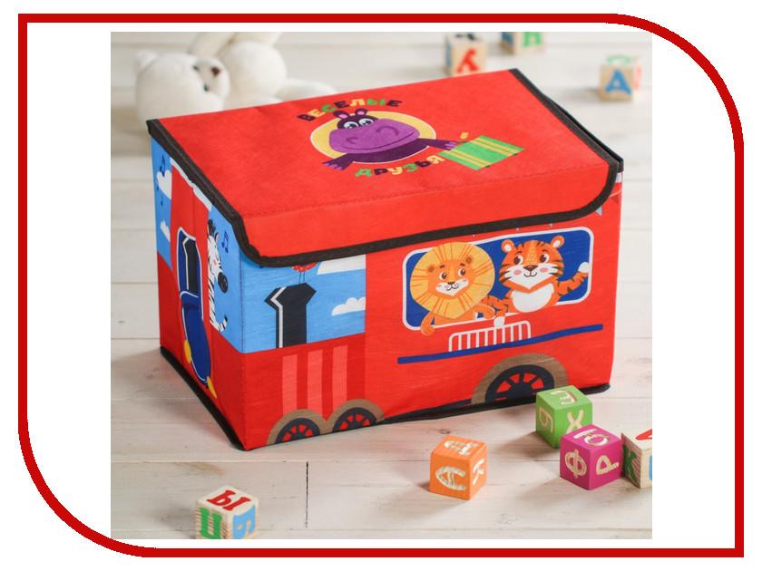 Короб для игрушек Школа талантов Веселые друзья 3818377 ящики для игрушек disney короб для игрушек микки и его друзья
