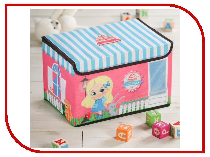 Короб для игрушек Школа талантов Девочка и друзья 3818379 ящики для игрушек disney короб для игрушек микки и его друзья