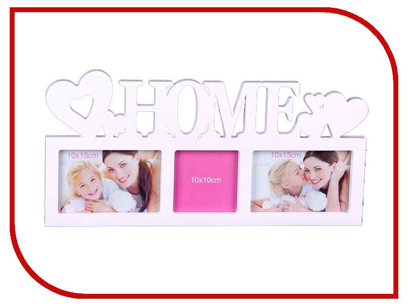 цена Фоторамка СИМА-ЛЕНД Home White 871851