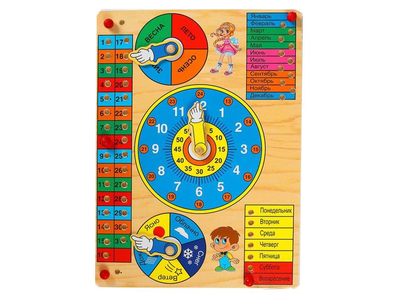 Сортер Лесная мастерская Календарь 124290 игрушка лесная мастерская изучаем цвета и фигуры 465208