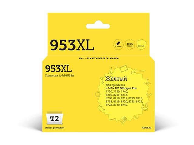 Картридж T2 IC-HF6U18A XL Yellow для HP OfficeJet Pro 7720/7730/7740/8210/8710/8720/8730/8740