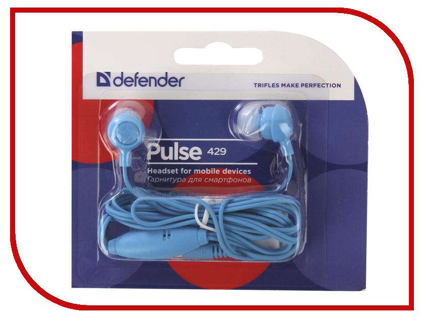 Defender Pulse 429 Blue 63629 от Defender