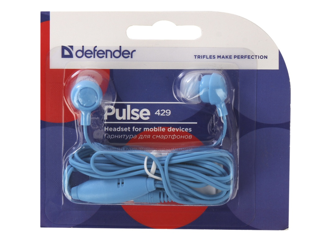 Defender Pulse 429 Blue 63629