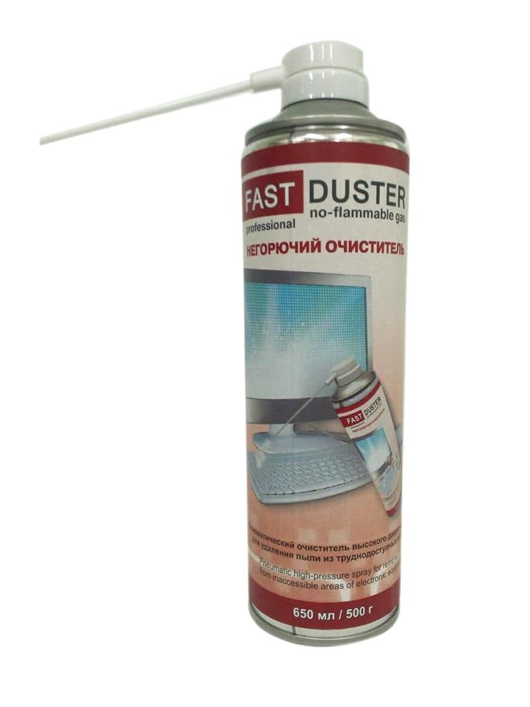 Аксессуар Fast Duster 650ml негорючий
