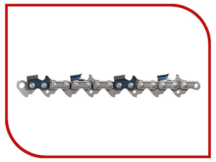 Цепь Oregon 20LPX064E шаг-0.325 паз-1.3mm 64 звена