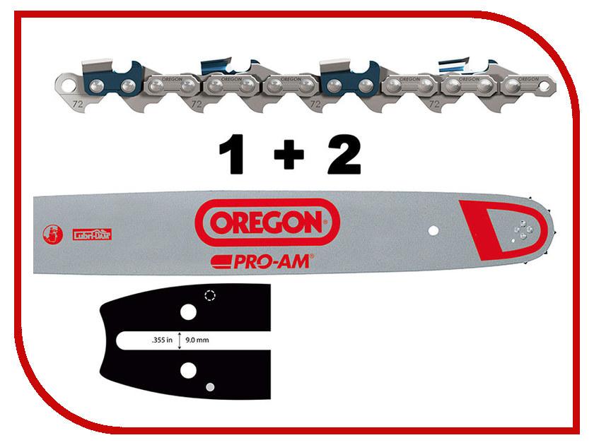 Цепь Oregon 1X 188SFHD009 + 73DPX068E 556288 oregon scientific rmr262 b black термометр