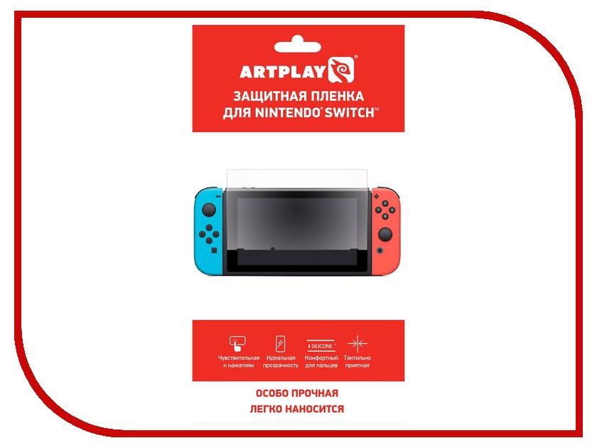 Защитная пленка Artplays ACSWT21 для Nintendo Switch аксессуар для игровой приставки nintendo switch чехол и защитная пленка
