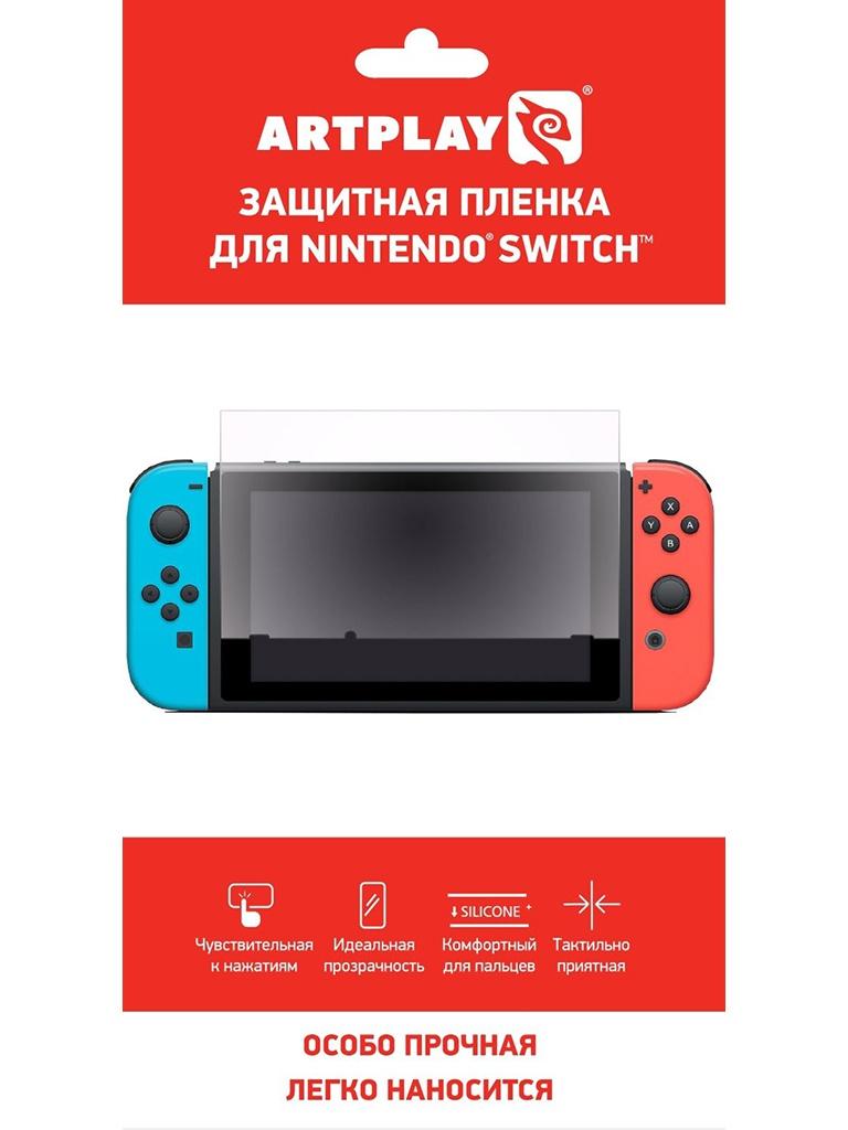 Защитная пленка Artplays ACSWT21 для Nintendo Switch геймпад artplays ns45 для nintendo switch acswt30 черный