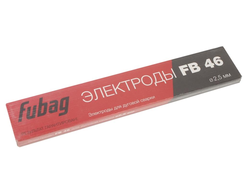 Электроды с основным покрытием Fubag FB 46 D2.5mm пачка 900гр 38855