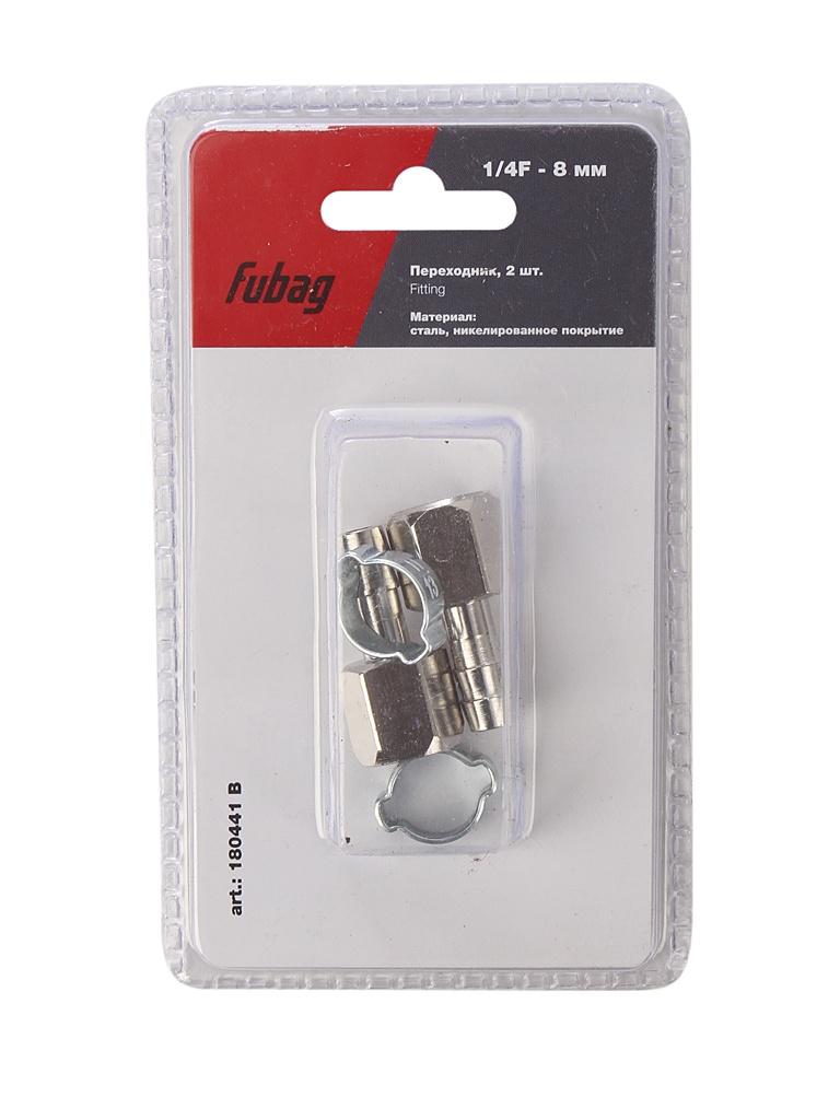 Переходник Fubag 1/4F на елочку 8mm с обжимным кольцом 8x13mm блистер 2шт 180441 В