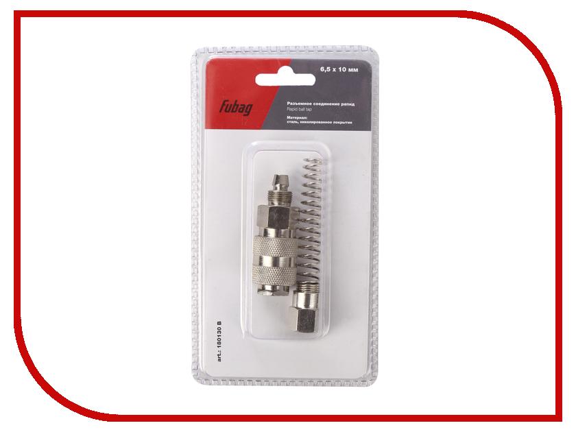 Разъемное соединение рапид Fubag пружинка для шланга 6.5x10mm блистер 1шт 180130 B