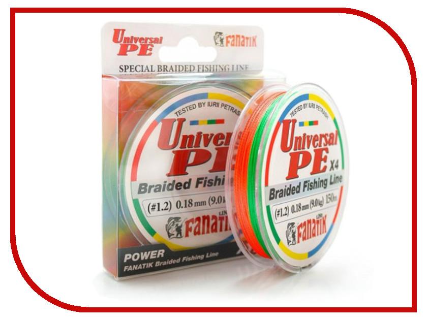 Шнур плетёный Fanatik Universal PE X4 (#1,2) 0.18mm 150m UNPEX415012C